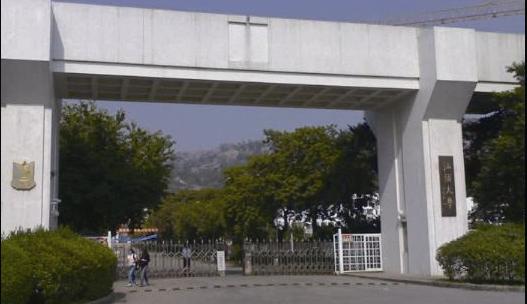 是广州美术学院,华南师范大学,汕头大学,深圳大学等名牌大学自考教学